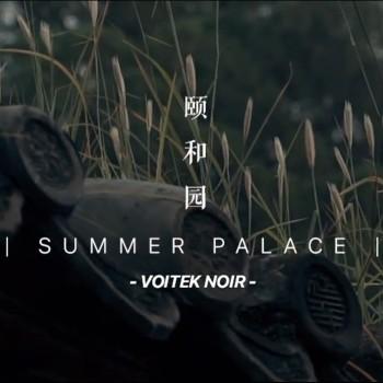 Voitek Noir - Summer Palace